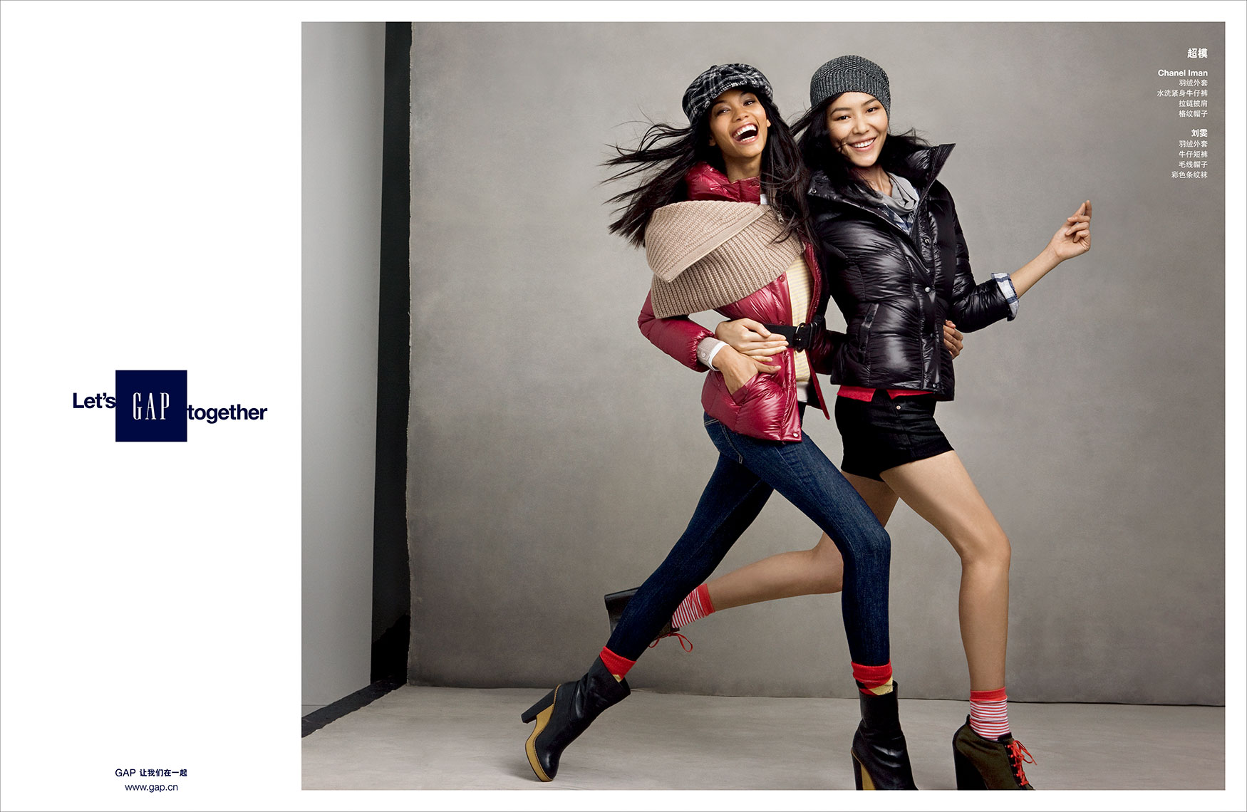 0000183-Chanel-Iman-Gap-China